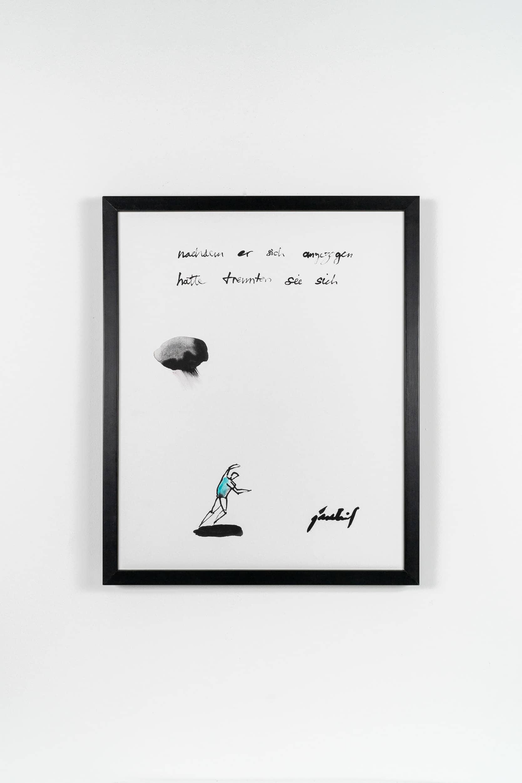 R05 Er und der Regen 05 40 × 50 cm Tusche / Gouache 2014
