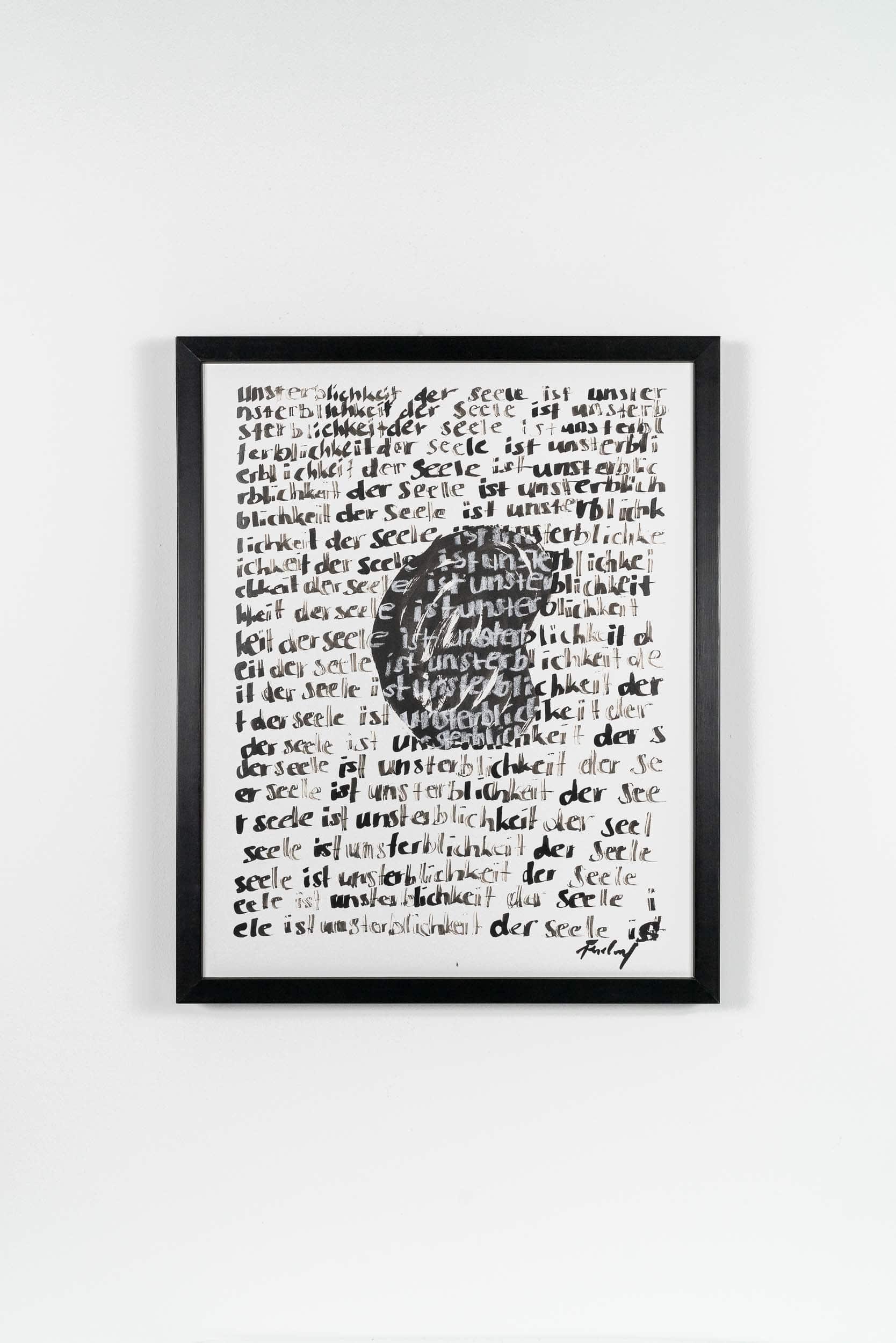 SiL05 Unsterblichkeit 40 × 50 cm Tusche / Papier / Text 2013 2 Wiederholung
